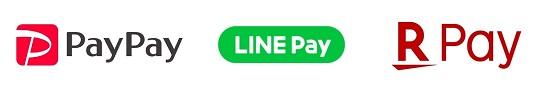 Paypay LINEペイ 楽天ペイ ロゴ
